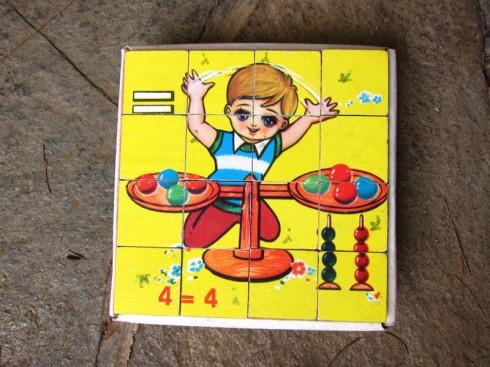 Puzzle_3