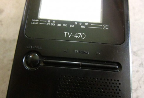 CasioPocketTV2