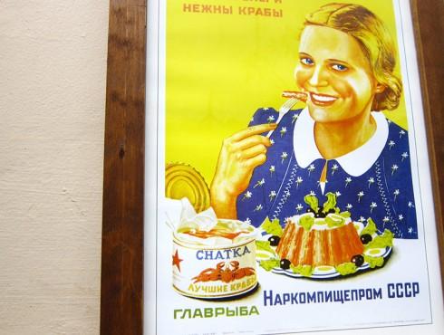 PosterRusiaLotIklan2