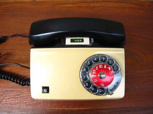 TeleponEricssonBrokenWhite1