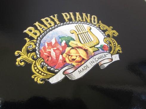 BabyPiano4