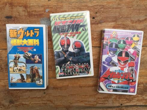VHS_JapanTVSeries-0