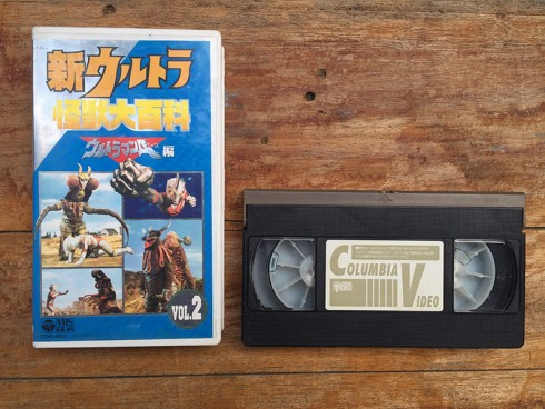 VHS_JapanTVSeries-1