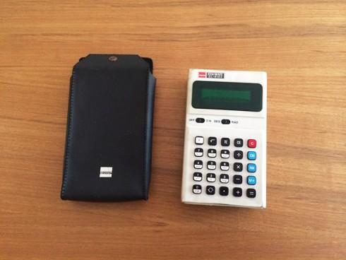 CalculatorSharp-5