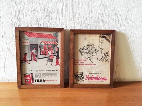 PosterFilmaPalmboom
